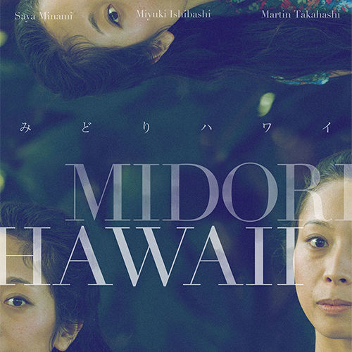 dave-goetter-midori-in-hawaii-original-500